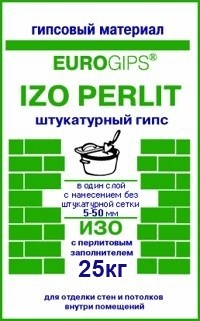 Штукатурка Eurogips Izo (старт) (25кг) - фото 4907