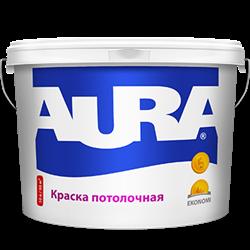 Краска для потолков AURA Ekonomy (5л) - фото 5299
