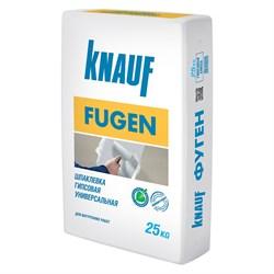 Шпатлевка Knauf Fugen (25кг) - фото 5559