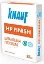 Шпатлевка Knauf Finish (25кг) Россия