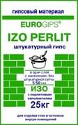 Штукатурка Eurogips Izo (старт) (25кг)