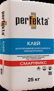 """Клей для керамической плитки и керамогранита Perfekta® """"Смартфикс"""" (25кг)"""